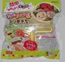 Daiso Rice Roll Shaker