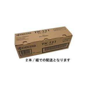 【純正品】京セラミタ TK-131(2本入) B01JAQ13N2