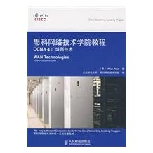 Cisco Networking Academy Program CCNA4 WAN technology(Chinese Edition)