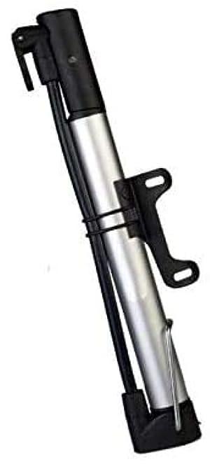 COTOP Bomba para Bicicleta, Bombas de Aire para Mini Bicicletas con Manguera Flexible y adaptadores, se Adapta a la válvula Presta y Schrader y a la Aguja de la Bomba de Bola de la válvula Woods