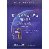 Foreign electronic communications textbook series : Digital and Analog Communication Systems ( 8th Edition )(Chinese Edition)