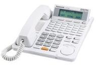 Kx Telephone Systems Td (Panasonic KXT7453 KX-T7453-W 24-Button Telephone with Backlit LCD, White)