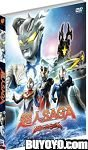 Ultraman Saga: The Movie (2012) [Blu-ray]