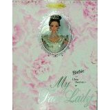 - Hollywood Legends Collection Barbie As Eliza Doolittle in My Fair Lady(Embassy Ball Gown)