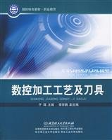 vocational education in national defense material characteristics: CNC machining Process and tool
