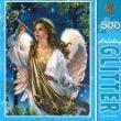 Holiday Glitter Hark The Herald Jigsaw Puzzle, 500-Piece