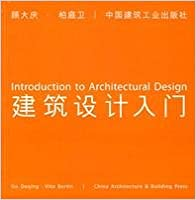 Book Architectural Design Basic