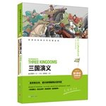 Read Online Three Kingdoms (New Curriculum Classic Literature Review Version treasury fine teacher! Elite class. language teacher recommended reading list!)(Chinese Edition) ebook