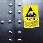 Acidity by Kekal (2005-05-03)
