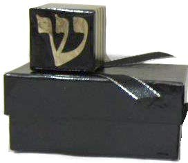 Tefillin Boxes for Filling with Chocolate Bar Mitzvah Party Favor (Large, 36)