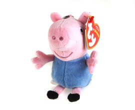 Image Unavailable. Image not available for. Colour  TY Beanie Babies George afd3f6911696