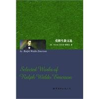The Essays of Ralph Waldo Emerson (Chinese Edition) ebook