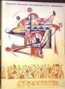 Jackson Pollock, Claude Cernuschi, 0822312743