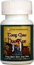 tong-qiao-huo-xue-teapills-tong-qiao-huo-xue-wan-200-ct-plum-flower