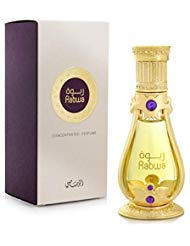 Rabwa, a Unisex Concentrated Perfume Oil For Men and Women, 19ml