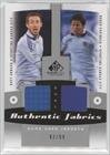 roger-espinoza-davy-arnaud-82-99-trading-card-2011-sp-game-used-edition-authentic-fabrics-dual-af2-s