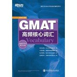 New Oriental GMAT high frequency core vocabulary(Chinese Edition)