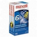 Maxell GX T-120 VIDEO TAPE-120 MIN 3PK ( 214048 )