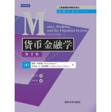 Download Translations of outstanding teaching Business Administration Finance Series: Monetary and Financial Studies (2nd Edition)(Chinese Edition) pdf epub