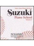 Suzuki Piano School Volume 5 - Compact Disc - Disc 5 School Volume Compact