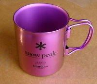 snow peak plate - 7