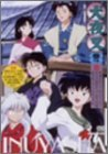 Inuyasha Season 3 Vol.8 [Japan Original]