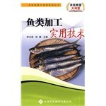 fish processing practical technology(Chinese Edition)