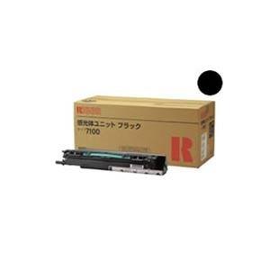 【純正品】 RICOH リコー 感光体ユニット/プリンター用品 【タイプ7100 BK ブラック】 [簡易パッケージ品] B0789HLPGD