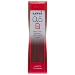 (業務用200セット) 三菱鉛筆 シャープペン替芯 ユニ 0.5mm U05202ND B B07GTMNNSM