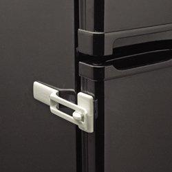Parent Units Fridge Guard Refrigerator Lock - White