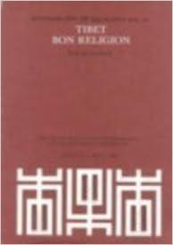 New books free download pdf Tibet: Bon Religion: A Death Ritual of the Tibetan Bonpos (Iconography of Religions) in German PDF FB2 by Per Kvaerne
