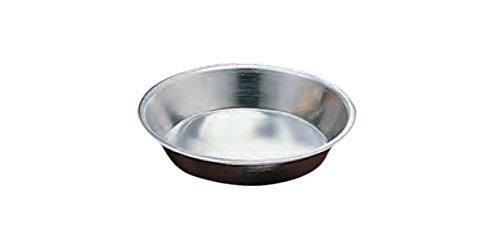 American Metalcraft 9.87-Inch Deep Dish Aluminum Pie Pan