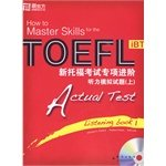 The new TOEFL special progress - listening simulation questions (1) (Chinese Edition)