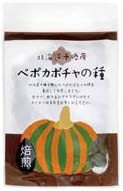 B-Life  ペポカボチャの種(焙煎) 40g  5袋