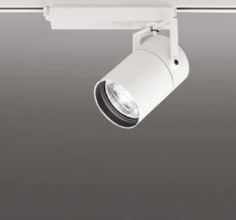 ODELIC LEDスポットライト TUMBLER 高効率タイプ 配線ダクトレール用 CDM-T70W相当 オフホワイト 8° 32VA 白色 4000K 専用調光リモコン対応(リモコン別売) XS513181BC   B07RLCC99M