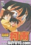 Detective Conan (TV Series) Box.2 EP.1-24