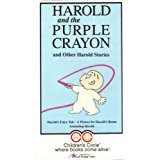 Amazon Com Harold And The Purple Crayon Others Vhs Childrens