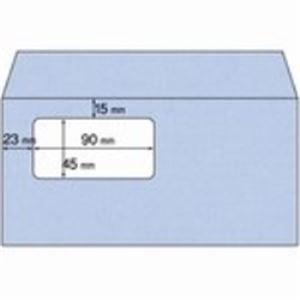 日用品 プリンタ用紙 関連商品 (業務用5セット) 窓付封筒 MF13 アクア 200枚 B077917BXT