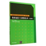 Read Online Data communication and network technology (2nd edition) computer science undergraduate college textbook selection features Network and Communication(Chinese Edition) PDF