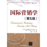 img - for International Marketing ( 5th edition ) . Tsinghua 21st century version of the classic textbook Renditions Economic Management Series(Chinese Edition) book / textbook / text book
