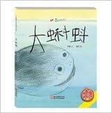 Book Da Ke Dou ( Simplified Chinese)