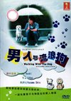 Walking with the Dog (DVD)