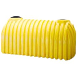 Norwesco 41758 Gallon Yellow Compartment product image