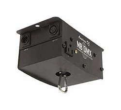 - American DJ Heavy duty DMX mirror ball motor.