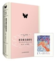 Search for lost time (Volume II): In the girls under the shadows of flowers(Chinese Edition) PDF