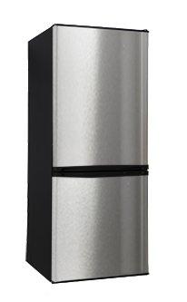 Avanti FFBM92H3S 9.2CF Bottom Mount Frost Free Freezer Refri