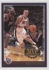 Keith Van Horn (Basketball Card) 2000-01 Topps - MVP Promotion #KEVA for $<!---->