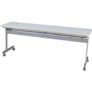 スタックテーブル 幕板なし(W1500×D450×H700mm) KS型 KS-1545N□ B00MFV7YKQW