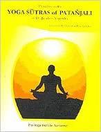 The Yoga Sutras of Patanjali - Stray Thoughts: Jayadeva ...