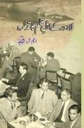 Download Lahore K Ahl-e-qalam Ka Tazkira [Paperback] [Jan 01, 2015] MR Shahid pdf epub